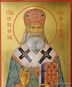 Ныне прославленные святые - image.php.jpg