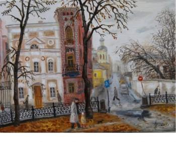 Золотая моя Москва  - 46kGqd9aUMQ.jpeg