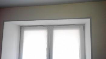 Рулонные шторы на кухню - 2016-03-25 16.25.13.jpg