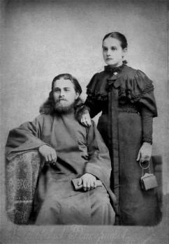 Образ жены священнослужителя - VqjQyX-dAFc.jpg