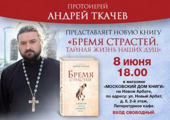 Золотая моя Москва  - LRUmqvbWL0c.jpg