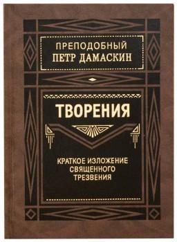 Книжный шкаф - 64132.jpg