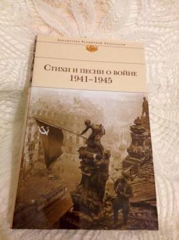 Книжный шкаф - image.jpg