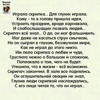 Поэзия - IMG_20170104_120026_3.jpg