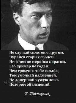 Поэзия - sPZhHPv53wQ.jpg