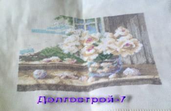 Конкурс Победим Долгострой-7  - 7 отчет.jpg