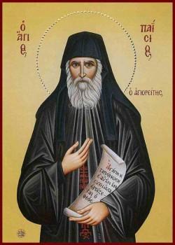Преподобный Паисий Святогорец - Паисий Святогорец.jpg