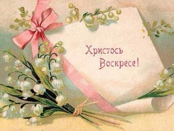 Галерея праздничных открыток. - image.jpg