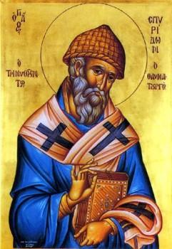 Акафист святителю Спиридону Тримифунтскому - Св.Спиридон.jpg