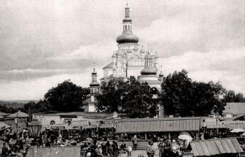 Чернигов Древний. Городские хроники - 5.jpg