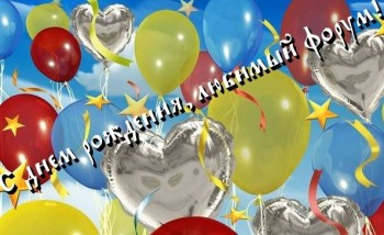 Поздравляем Прихожанка ру -- 7 лет вместе  - 147521857146388696.jpg
