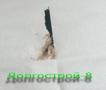 Конкурс Победим Долгострой-8  - начало.jpg