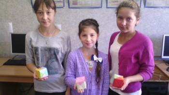 Оригами - Picture 061.jpg