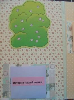 Скрапбукинг и все о нем - DSC04158.JPG