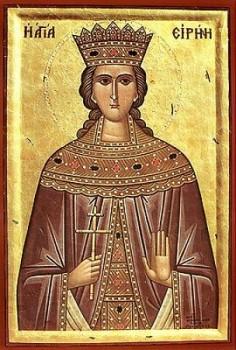 Святая великомученица Ирина - ib135.jpg