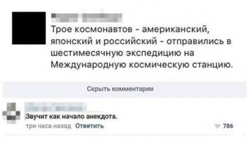 Из ВКонтактика с приветиком  - 1540236552.jpg