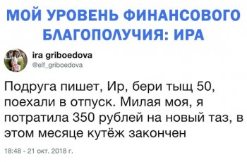 Из ВКонтактика с приветиком  - 1540236413.jpg