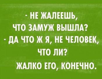 Из ВКонтактика с приветиком  - 1540320821.jpg