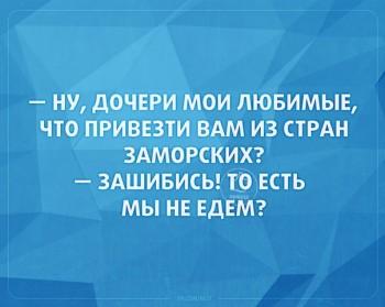 Из ВКонтактика с приветиком  - 1540296943.jpg