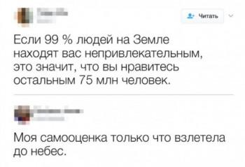 Из ВКонтактика с приветиком  - 1540295174.jpg