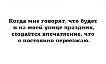 Из ВКонтактика с приветиком  - 1540407060.jpg