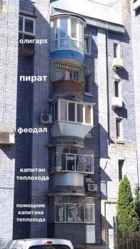 Из ВКонтактика с приветиком  - 1540406737.jpg