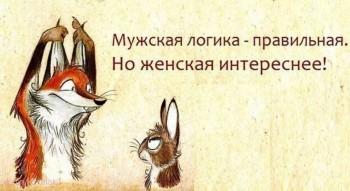 Из ВКонтактика с приветиком  - 2UncDPJxAFw.jpg