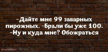 Из ВКонтактика с приветиком  - uati2LYcdhk.jpg