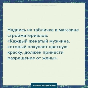 Из ВКонтактика с приветиком  - 1540492965.jpg