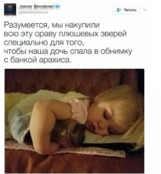 Из ВКонтактика с приветиком  - 1540492799.jpg