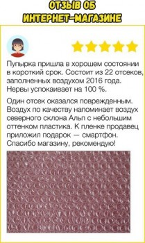 Из ВКонтактика с приветиком  - 1540664798.jpg