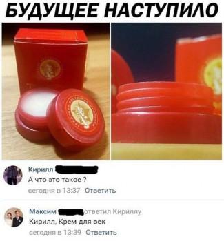 Из ВКонтактика с приветиком  - 1540664705.jpg