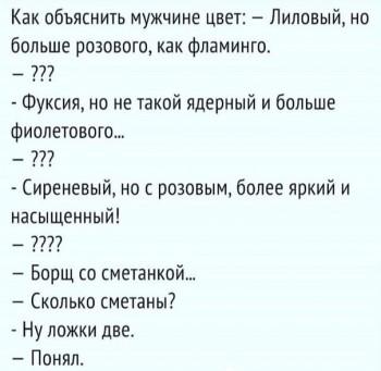 Из ВКонтактика с приветиком  - 1540664540.jpg