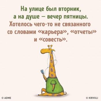 Из ВКонтактика с приветиком  - 1540918690.jpg