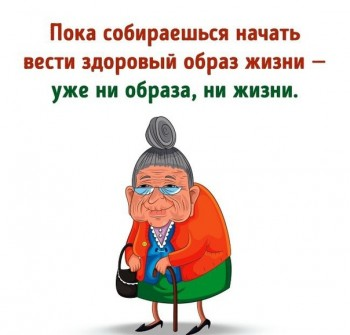 Из ВКонтактика с приветиком  - 1540917482.jpg