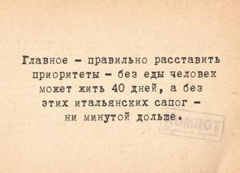Из ВКонтактика с приветиком  - 1540997931.jpg