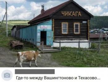 Из ВКонтактика с приветиком  - 1540997842.jpg