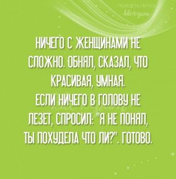 Из ВКонтактика с приветиком  - 1540997829.jpg