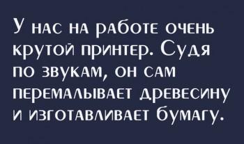 Из ВКонтактика с приветиком  - 1540926696.jpg