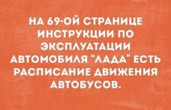 Из ВКонтактика с приветиком  - 1540926687.jpg