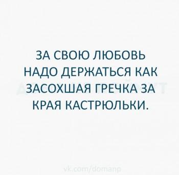 Из ВКонтактика с приветиком  - 1541081476.jpg