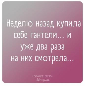 Из ВКонтактика с приветиком  - 1541081379.jpg