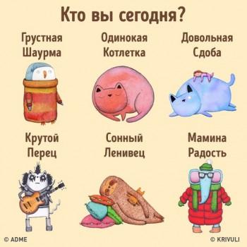 Из ВКонтактика с приветиком  - 1541081294.jpg