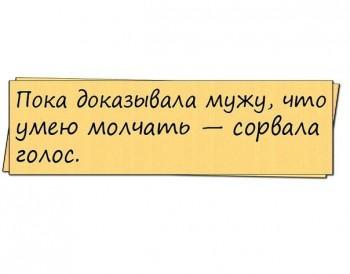 Из ВКонтактика с приветиком  - 1541103554.jpg