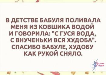 Из ВКонтактика с приветиком  - 1541134264.jpg