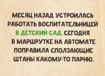 Из ВКонтактика с приветиком  - 1541098584.jpg