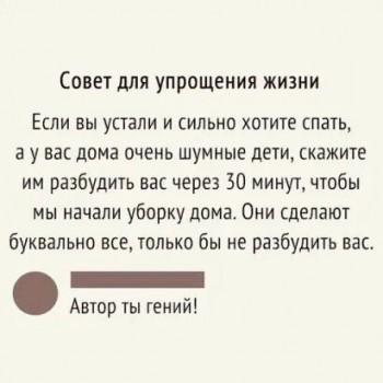 Из ВКонтактика с приветиком  - 1541341803.jpg