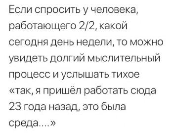 Из ВКонтактика с приветиком  - 1541190810.jpg