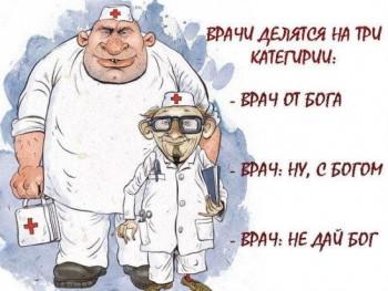 Из ВКонтактика с приветиком  - 826925.jpg