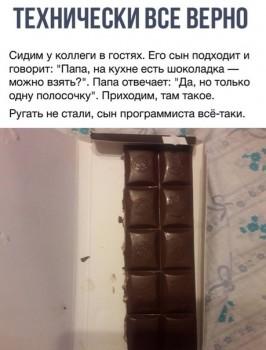 Из ВКонтактика с приветиком  - 1543345726.jpg